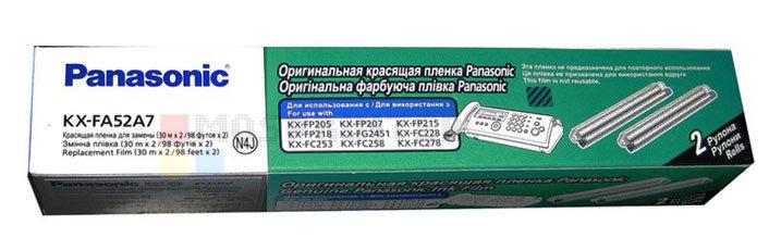 Panasonic KX-FA52A
