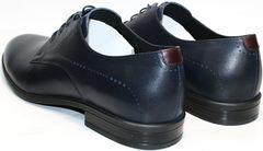 Туфли мужские кожа Икос 3360-4.