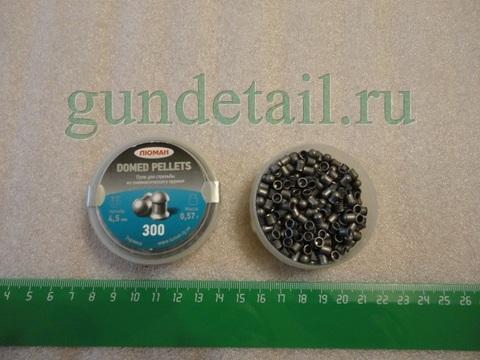 Пули для пневматики кал. 4,5мм Люман круглая головка (300 шт.) 0,57гр.