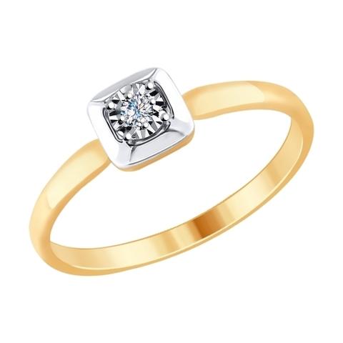 1011682- Золотое кольцо с бриллиантом