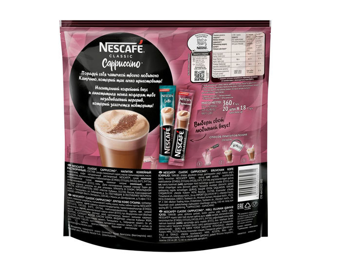 цена Кофе растворимый Nescafe Classic Cappuccino