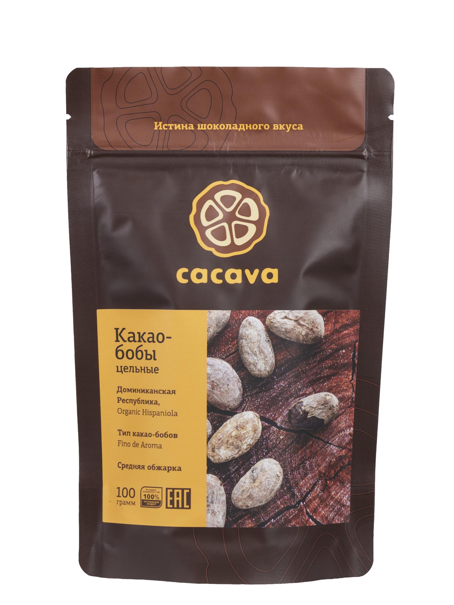 Какао-бобы цельные (Доминикана), упаковка 100 грамм