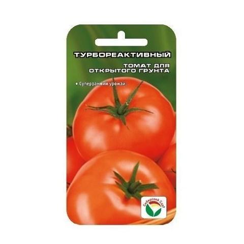 Турбореактивный 20шт томат (Сиб сад)
