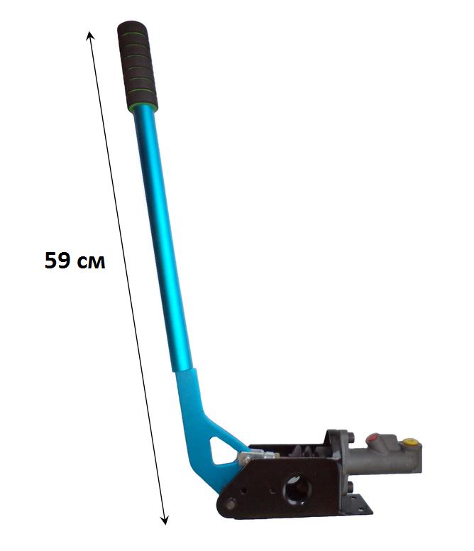 Длинный вертикальный ручник со съемной ручкой без фиксатора Vertical hydraulic Handbrake