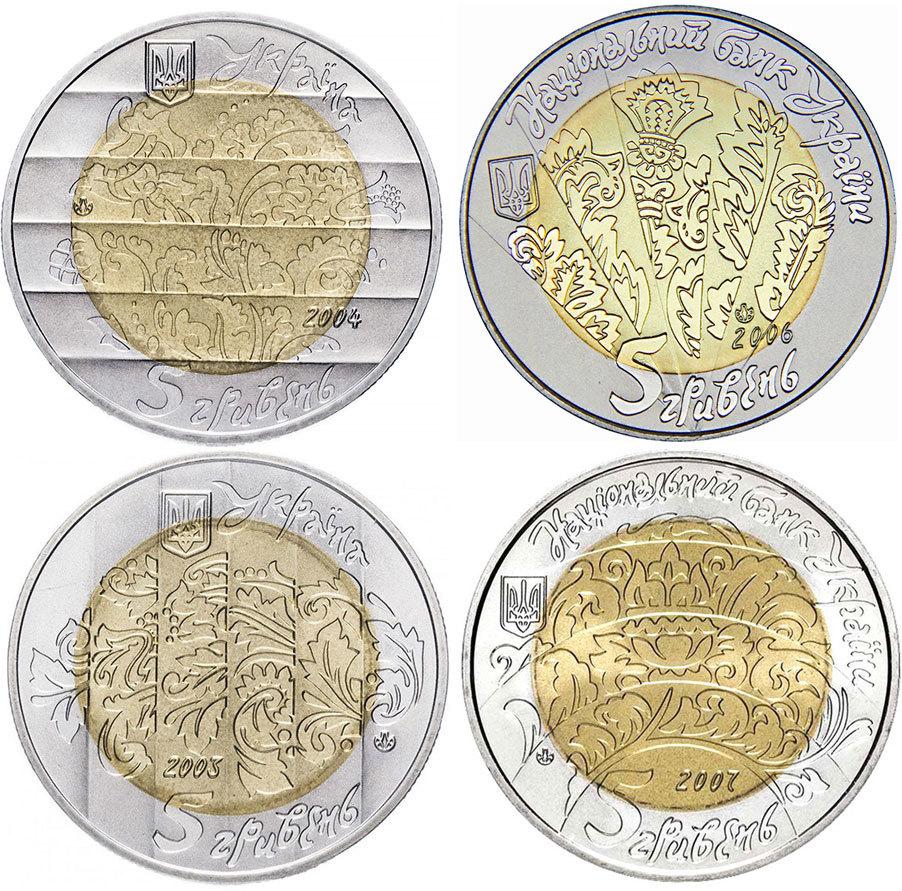 Набор из 4 монет Украины 5 гривен - Музыкальные инструменты