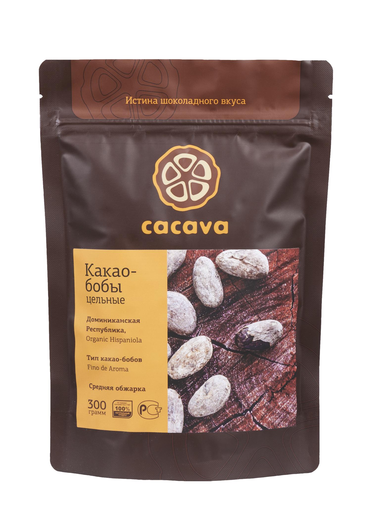 Какао-бобы цельные (Доминикана), упаковка 300 грамм