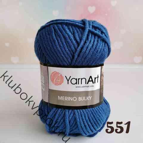 YARNART MERINO BULKY 551, Темный синий
