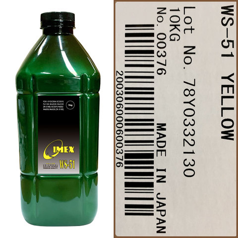 Тонер IMEX WS-51-Y желтый для Kyocera FS Color, универсальный 1000 гр.