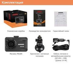 Комбо-устройство 3 в 1:видеорегистратор, радар-детектор и GPS-информатор модель M630
