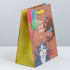 Подарочный бумажный крафт пакет