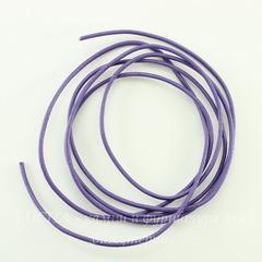 Шнур кожаный, 1,5 мм, цвет - фиолетовый, примерно 1 м