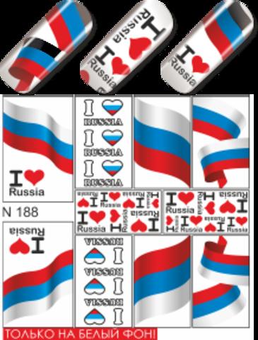 Слайдер наклейки MILV №188 купить за 45руб