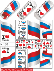 Слайдер наклейки MILV №188