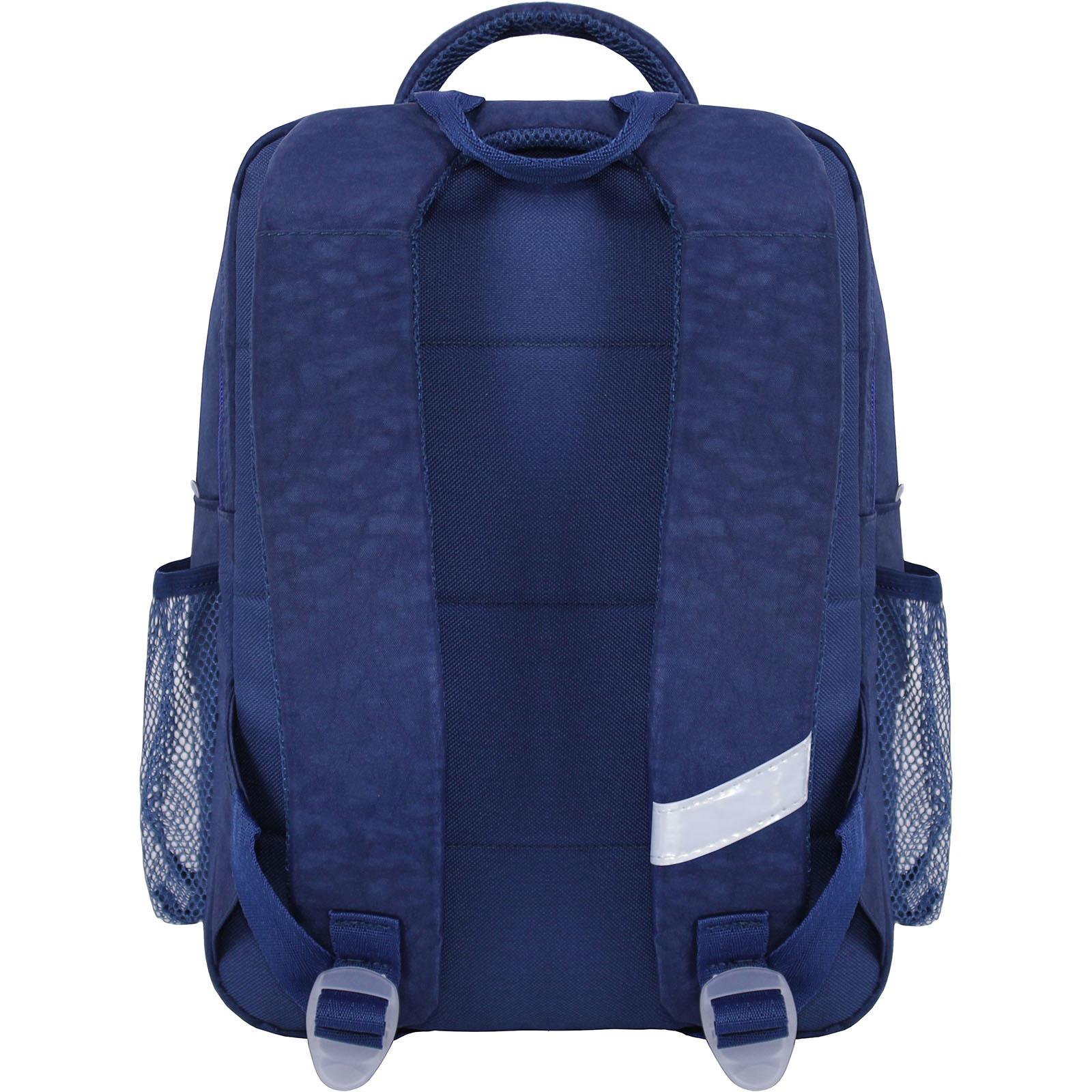 Рюкзак школьный Bagland Школьник 8 л. 225 синий 555 (00112702) фото 3