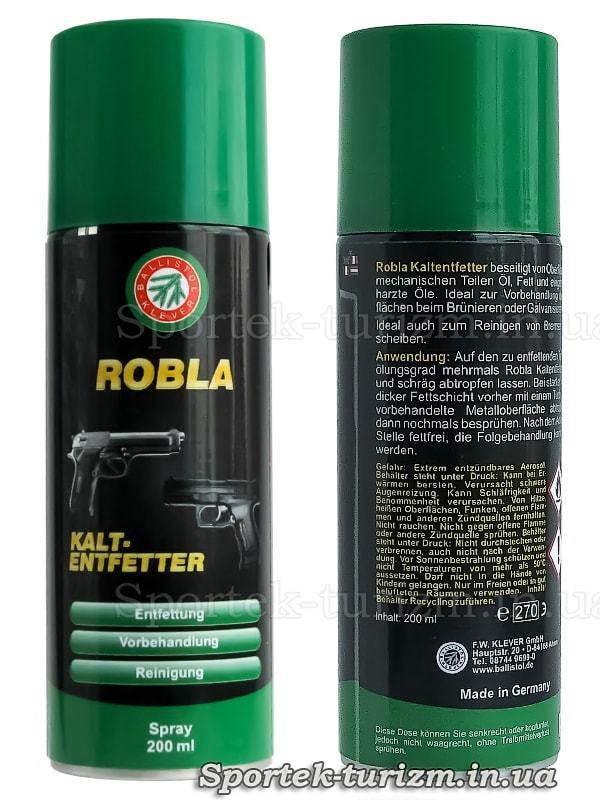 Robla (200 мл) - засіб для холодного видалення мастила