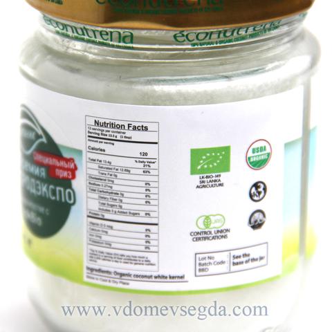 Кокосовое масло Econutrena органическое первый холодный отжим 200мл стекло