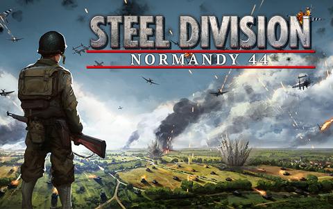 Steel Division: Normandy 44 (для ПК, цифровой ключ)