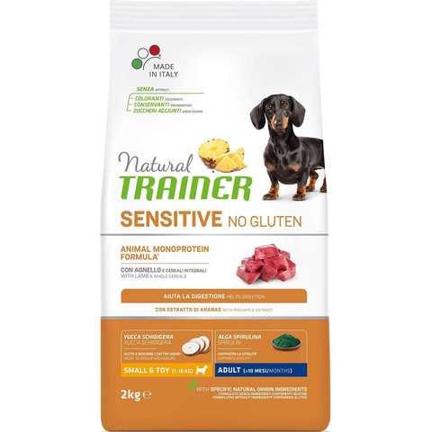 Сухой корм для собак TRAINER Natural Sensitive No Gluten, при чувствительном пищеварении, гипоаллергенный, ягненок (для мелких пород)