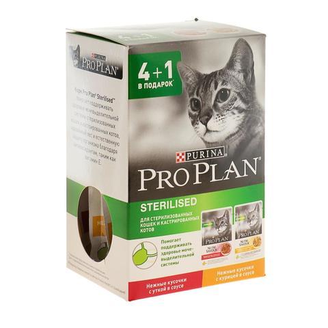 ПРОМО! Pro Plan паучи для стерилизованных кошек курица/утка в соусе 4+1