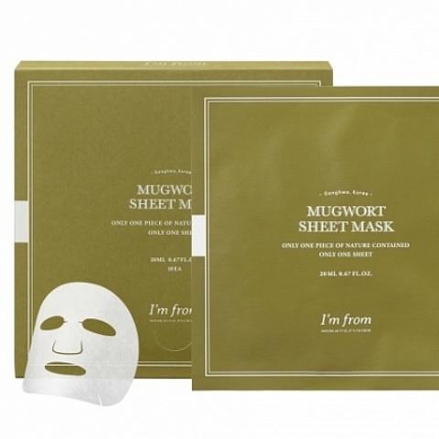 Купить I'm From Mugwort Sheet Mask (box/10)  - Тканевая маска с полынью