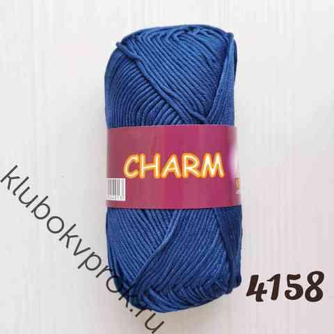 CHARM VITA COTTON 4158, Темный синий