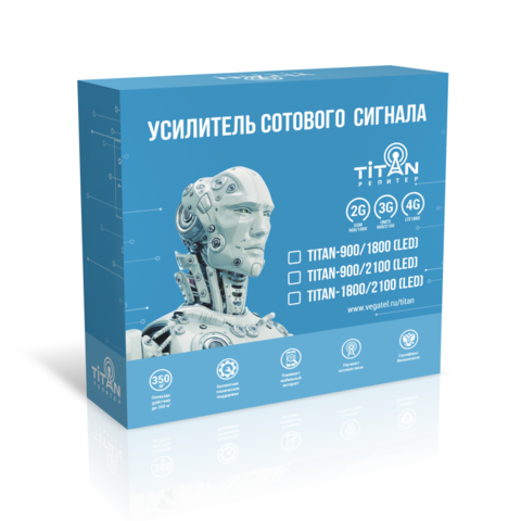 комплект Titan-900/2100 (LED) ПРОМОАКЦИЯ