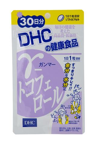 DHC Гамма-токоферол