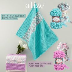 Пряжа Alize Puffy Fine Color цвет 5939