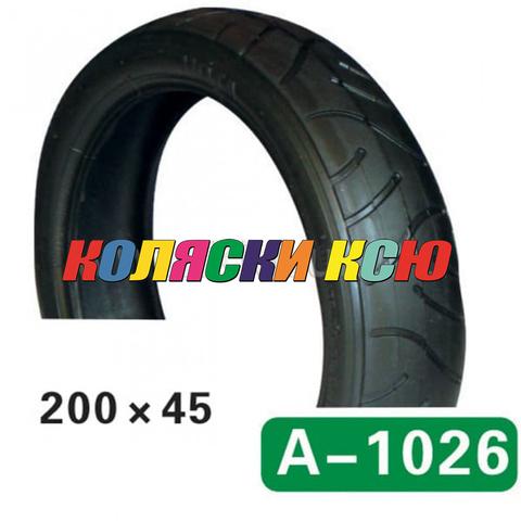 Покрышка 200x45 A-1026 HOTA №008016
