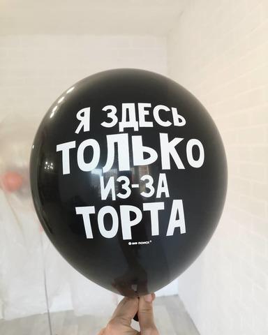 4/10 Я здесь только из-за торта