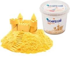 Космический песок. 1 кг. Желтый