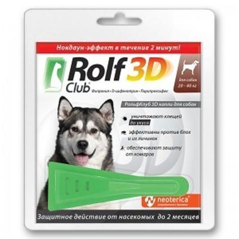 Рольф Club (Рольф Клуб) 3D для собак от 20 до 40 кг 1 пип.