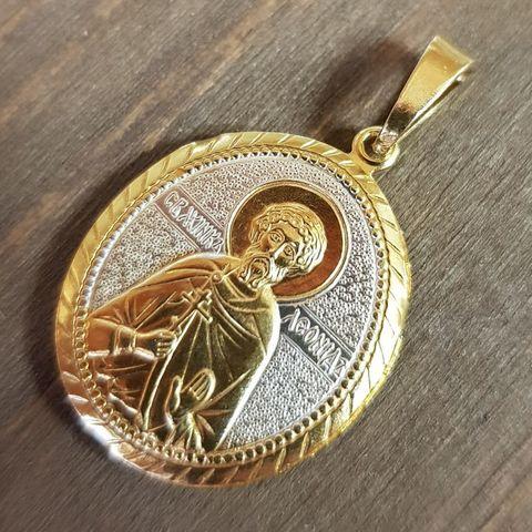 Нательная именная икона святой Леонид с позолотой кулон с молитвой