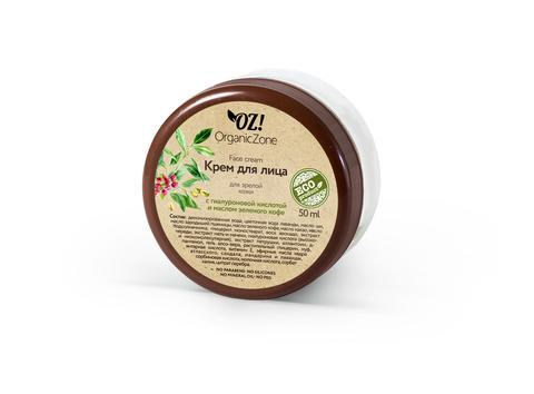 OZ! Крем для лица для зрелой кожи с гиалуроновой кислотой и маслом зеленого кофе (50 мл)