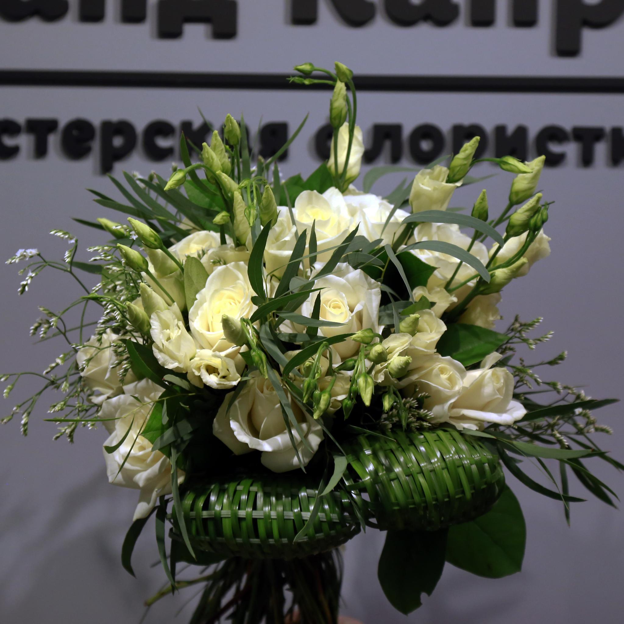 Букет невесты №47
