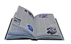 Мировой хоккей. Большая энциклопедия.