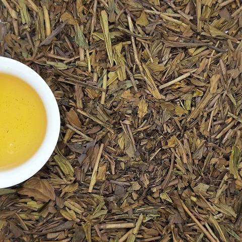 Японский чай Удзи ходзича листовой Origami tea, 50 гр
