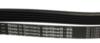 Ремень 1189 J5 Optibelt для стиральной машины /1194 j5 1200мм черный, белая надпись, Ariston/Bosch/Whirlpool 481281728269