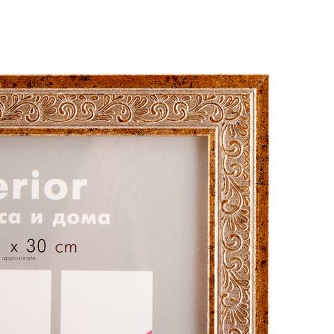 Фоторамка Ажур 21х30 Формат-А (старое серебро)