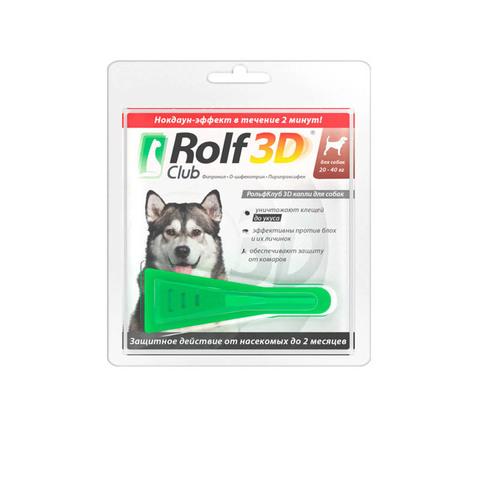 RolfСlub 3D Капли от клещей и блох для собак 20–40 кг