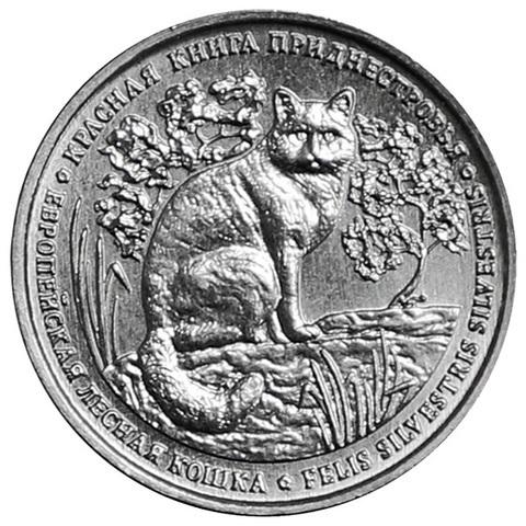 Набор монет Приднестровья  (98 монет)