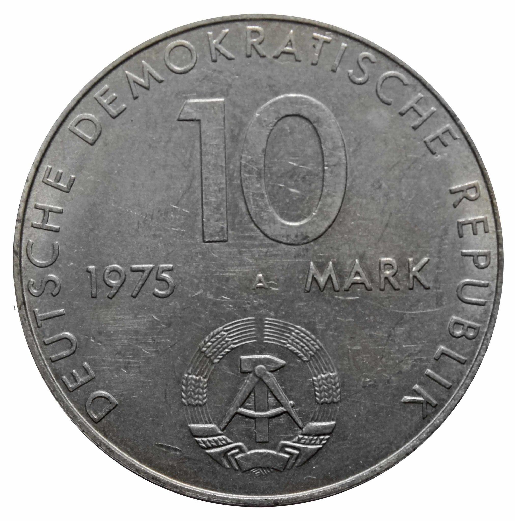 10 марок. 20 лет Варшавскому Договору. (A). Германия-ГДР. Медноникель. 1975 год.  XF-AU