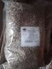 Солод «Карамельный», 1 кг