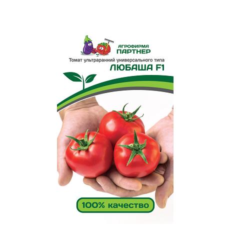 Любаша F1 0,1г 2-ной пак томат (Партнер)