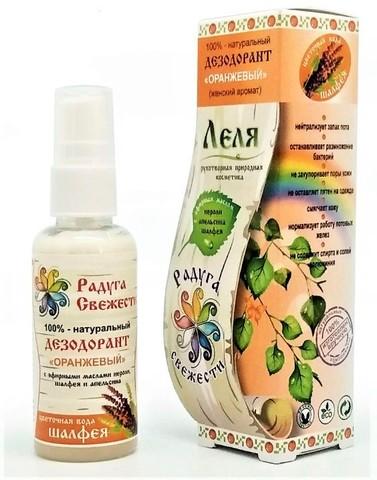 ОРАНЖЕВЫЙ (женский), натуральный дезодорант-спрей, 50 мл