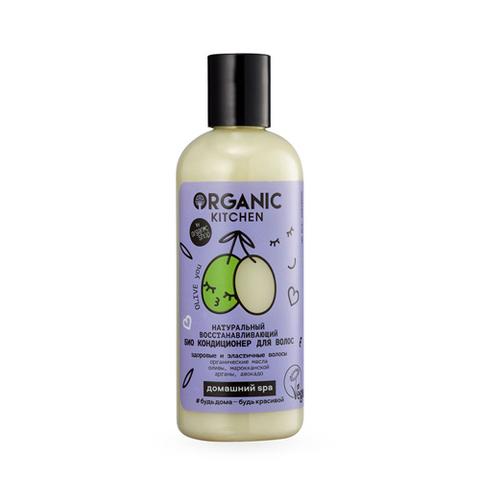 "Кондиционер для волос ""Olive You"" | 270 мл | Organic Kitchen"