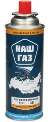 Баллон цанговый Нашгаз NG-220 для газовой горелки 220 гр
