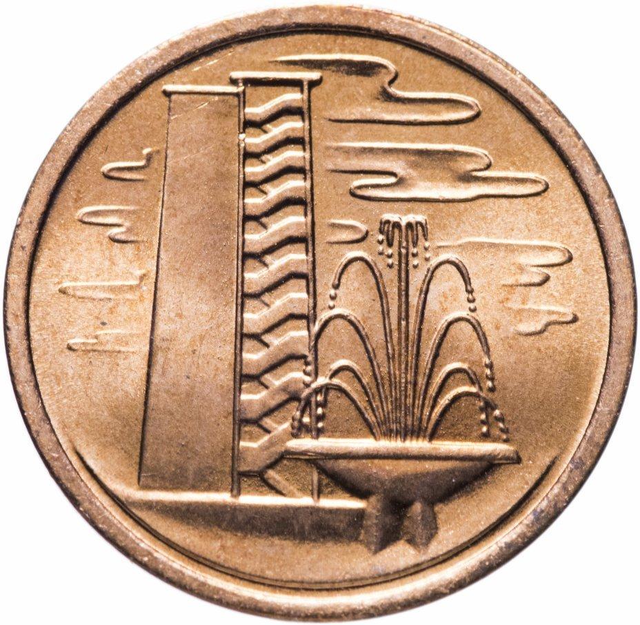 1 цент. Сингапур. 1975 год. XF-AU