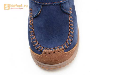 Ботинки для мальчиков кожаные Лель (LEL) на липучке, цвет синий. Изображение 11 из 16.