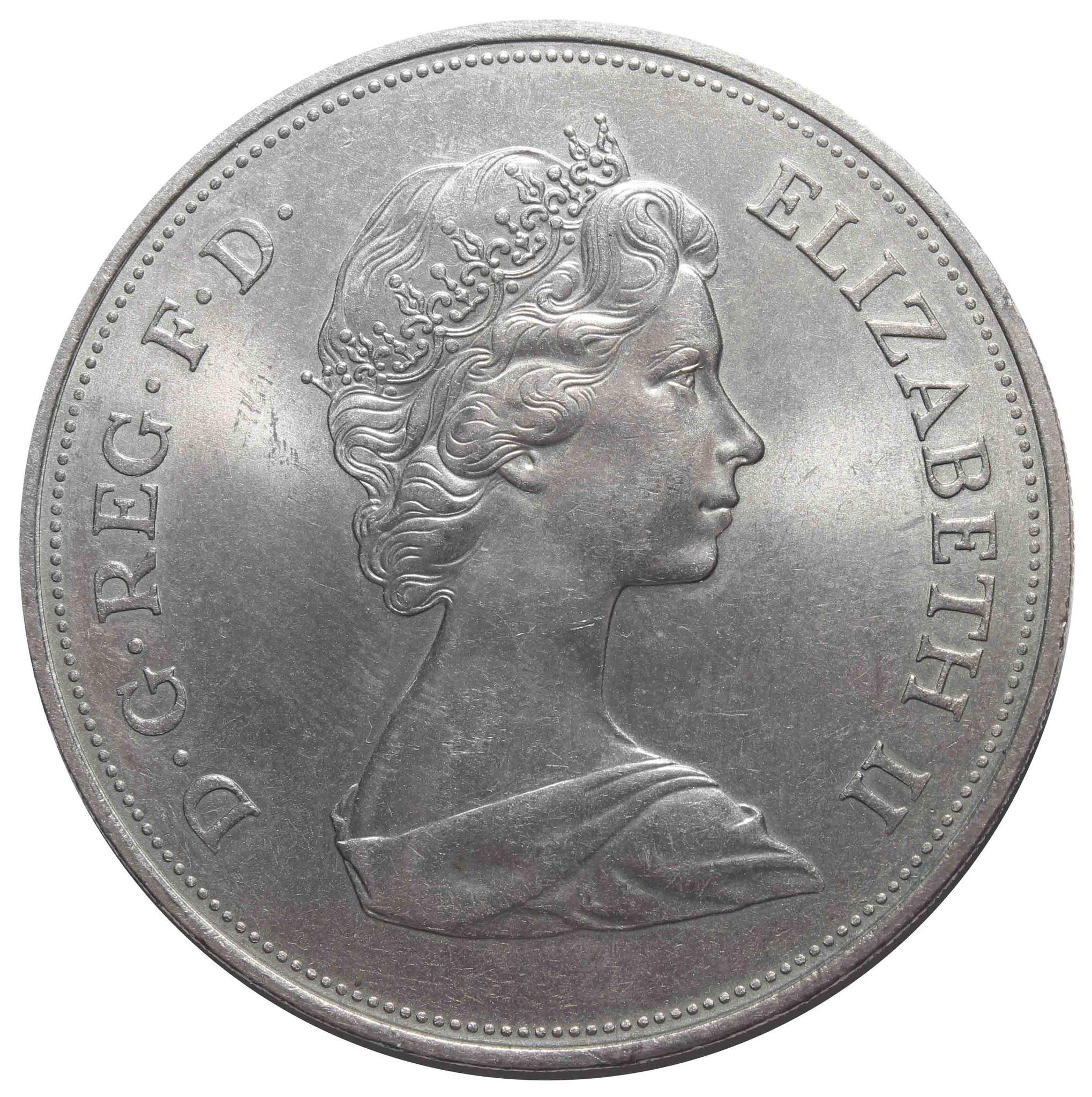 25 новых пенсов 1972 Великобритания (25 лет свадьбы Елизаветы и Филиппа) XF-AU